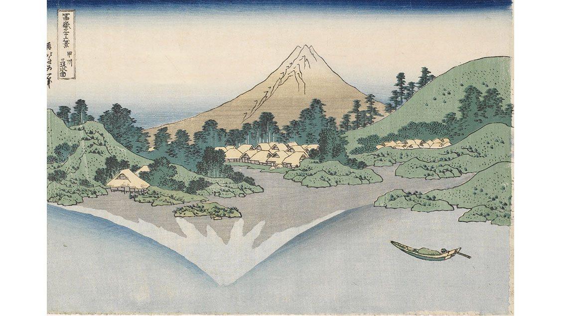 No. 25: Reflection in Lake Misaka, Kai Province